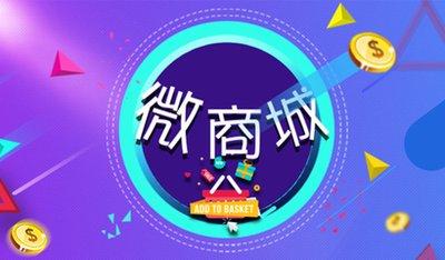 2月7日电商快报|网红电商第一股如涵控股宣布已签订私有化协议