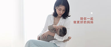 母婴商城系统